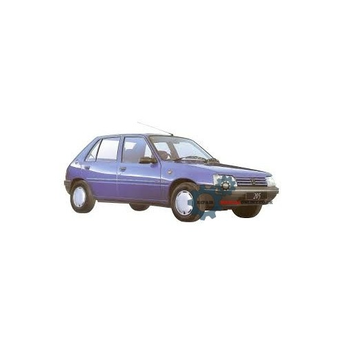 Peugeot 205 1983-1999 Factory Service Repair Manual PDF